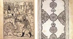 موضوعات پایان نامه رشته زبان و ادبیات فارسی | ادبیات پهلوی