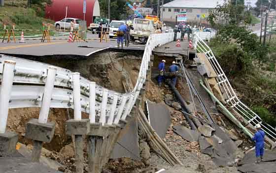 موضوعات پایان نامه عمران زلزله