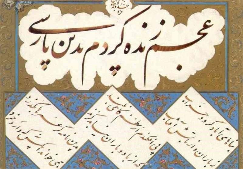 بانک موضوعات جدید پایان نامه رشته زبان و ادبیات فارسی
