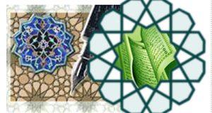 مطالب آموزشی الهیات