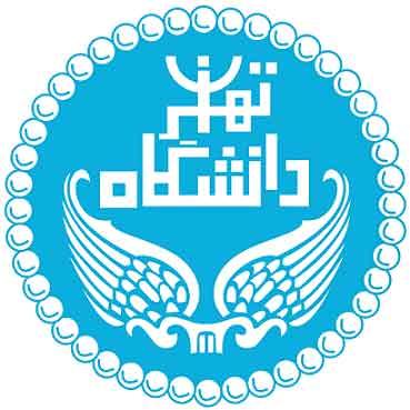 عدم امکان حضور جاماندگان از ثبتنام در مصاحبه دکتری ۱۳۹۶ دانشگاه تهران