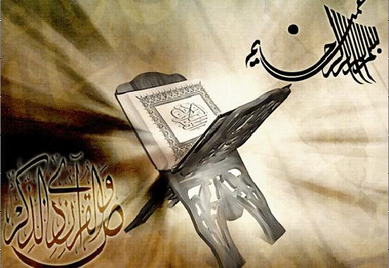 پایان نامه الهیات و معارف اسلامی