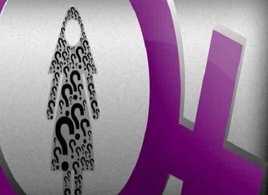 پایان نامه مطالعات زنان