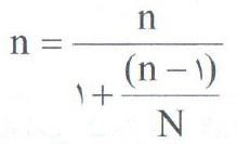 محاسبه ی حجم نمونه برای نسبت های کوچک