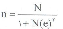 یک فرمول ساده شده برای محاسبه ی نمونه
