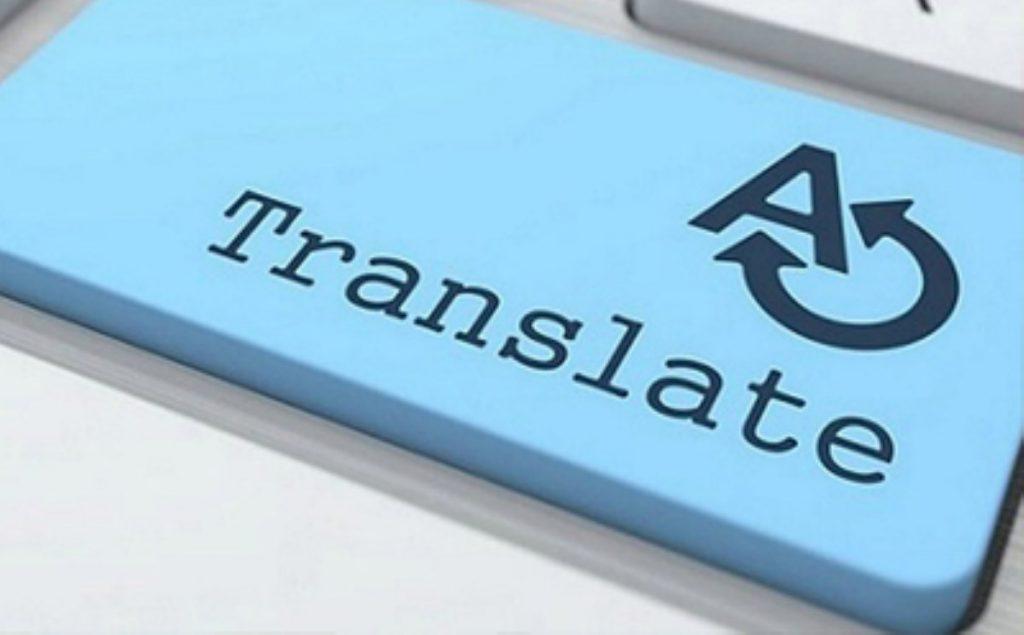 14 اشتباه رایج که نباید به هنگام ترجمه متون انجام دهید!